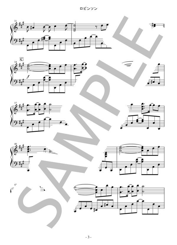 Osmb robinson piano 3