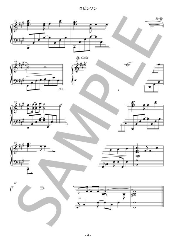 Osmb robinson piano 4