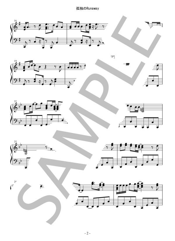 Osmb runaway piano 2