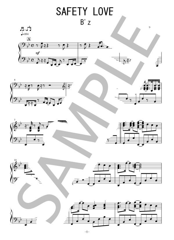 Osmb safetylove piano 1