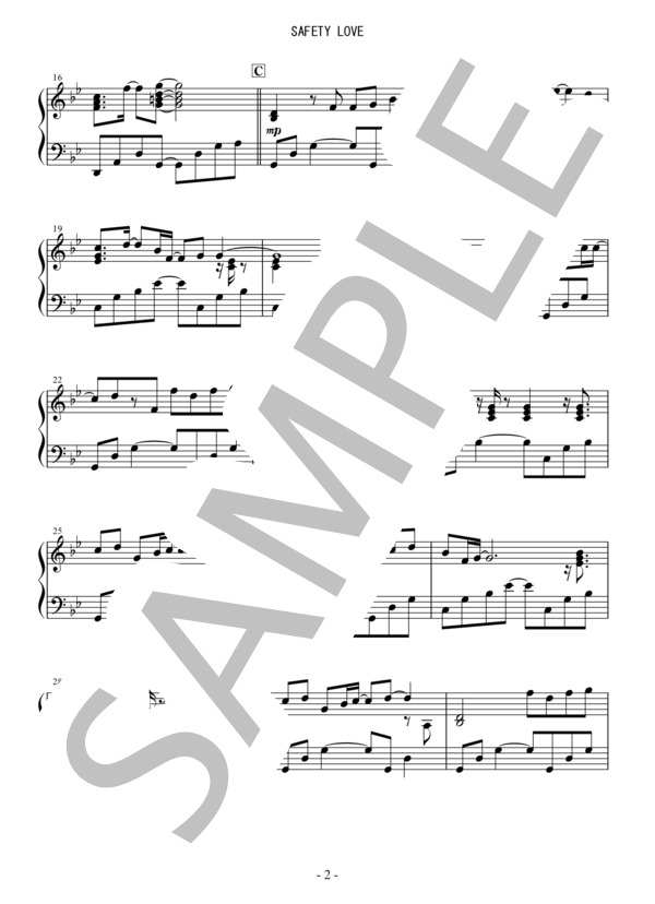 Osmb safetylove piano 2