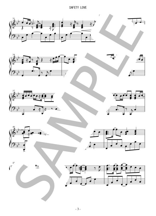 Osmb safetylove piano 3