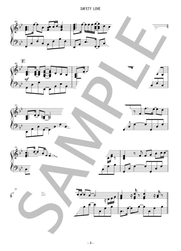 Osmb safetylove piano 4