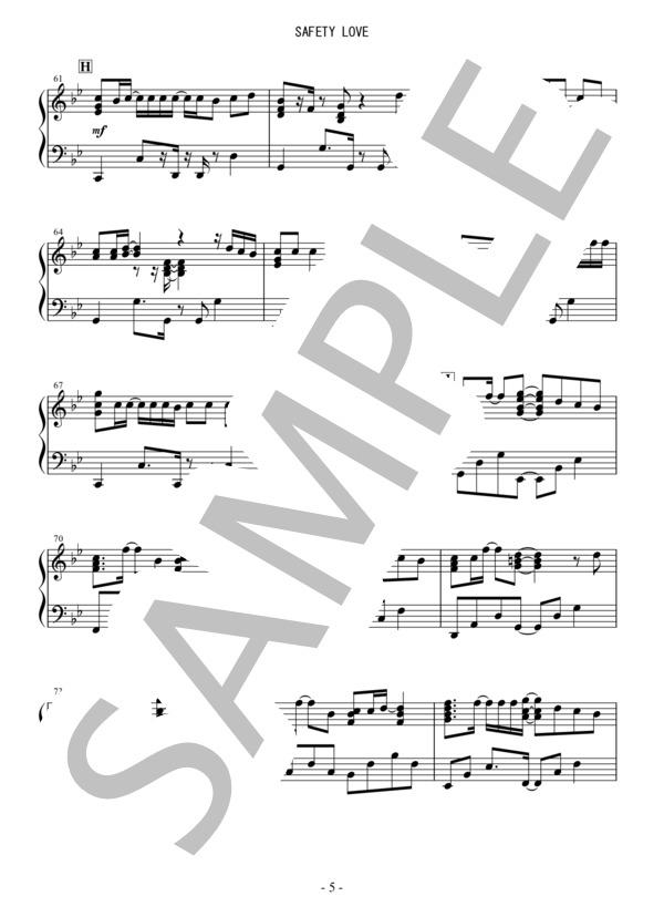 Osmb safetylove piano 5