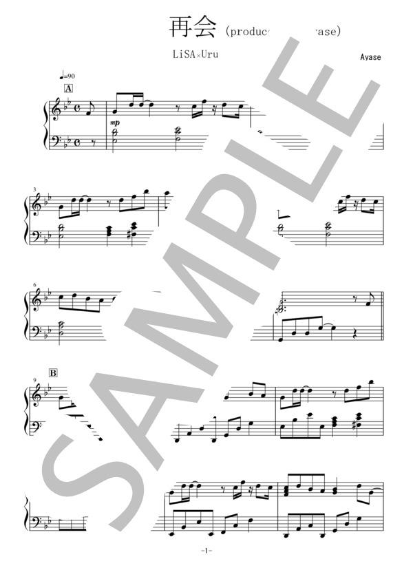 Osmb saikai piano 1