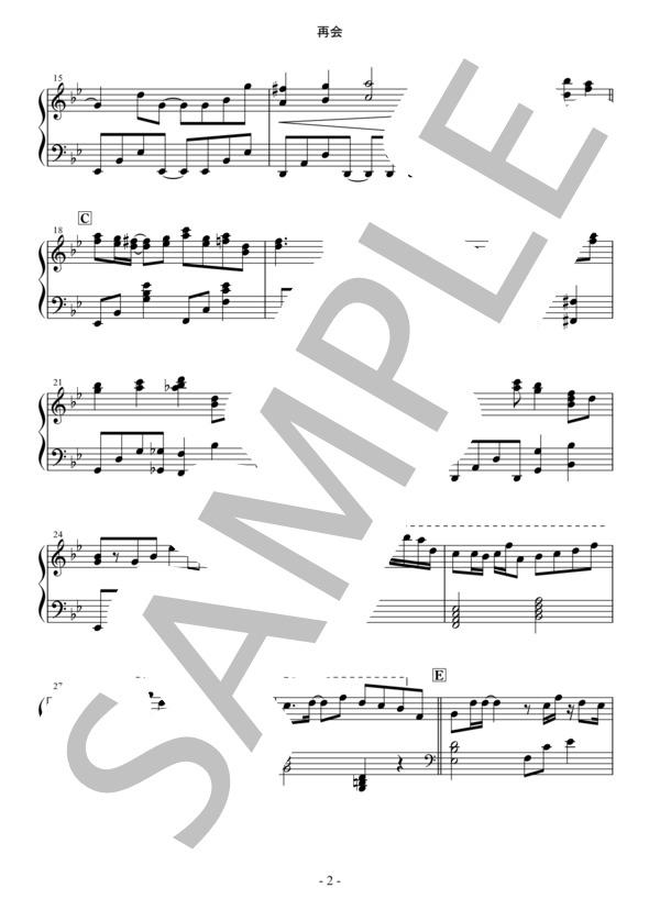 Osmb saikai piano 2