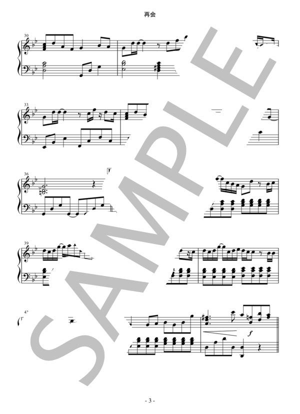 Osmb saikai piano 3