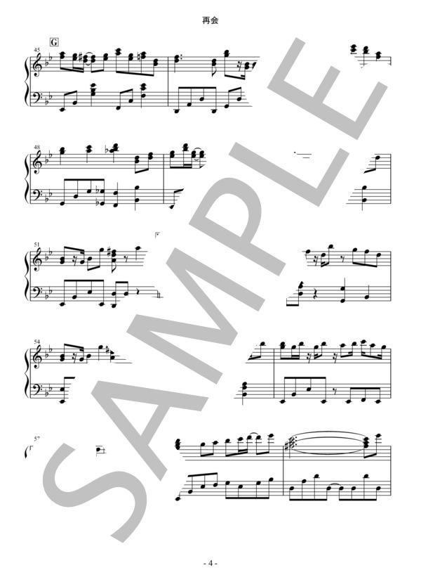 Osmb saikai piano 4
