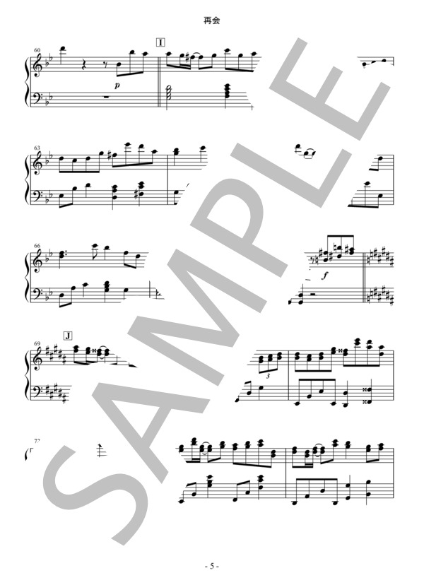 Osmb saikai piano 5
