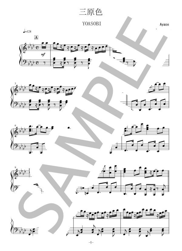 Osmb sangensyoku piano 1