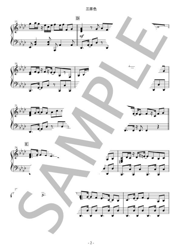 Osmb sangensyoku piano 2
