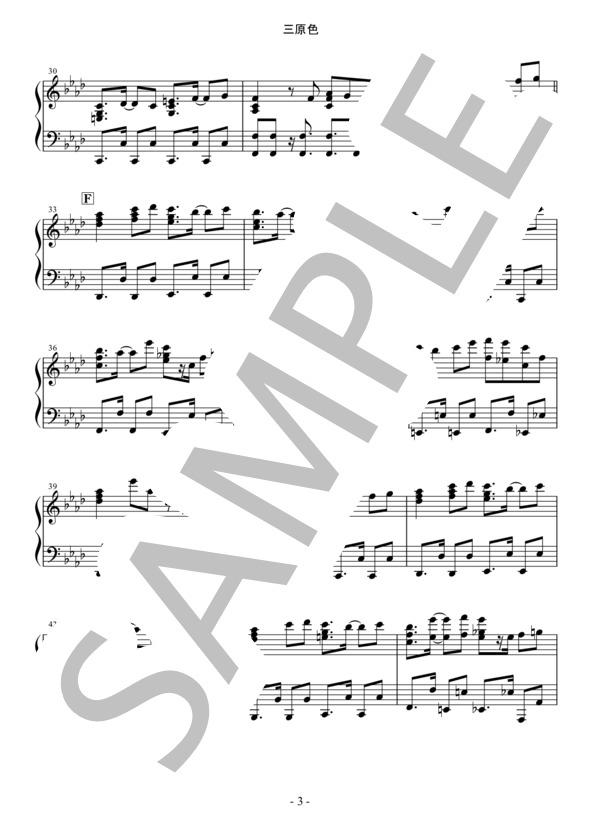 Osmb sangensyoku piano 3