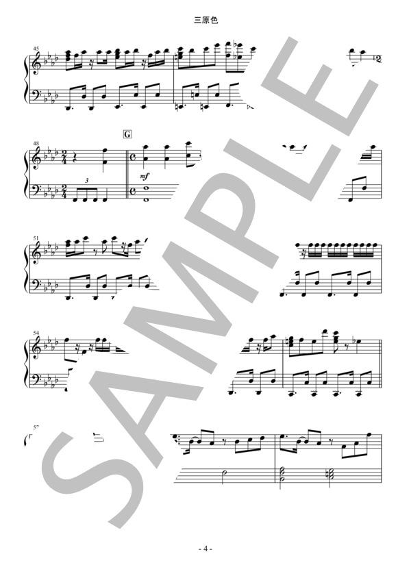 Osmb sangensyoku piano 4