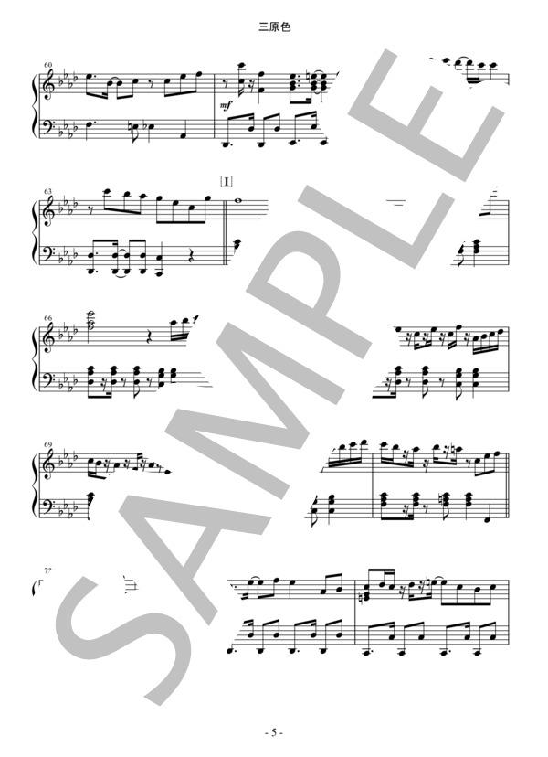 Osmb sangensyoku piano 5