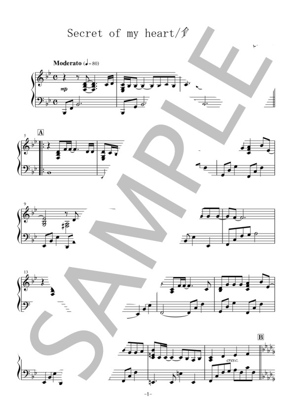 Osmb secret piano 1
