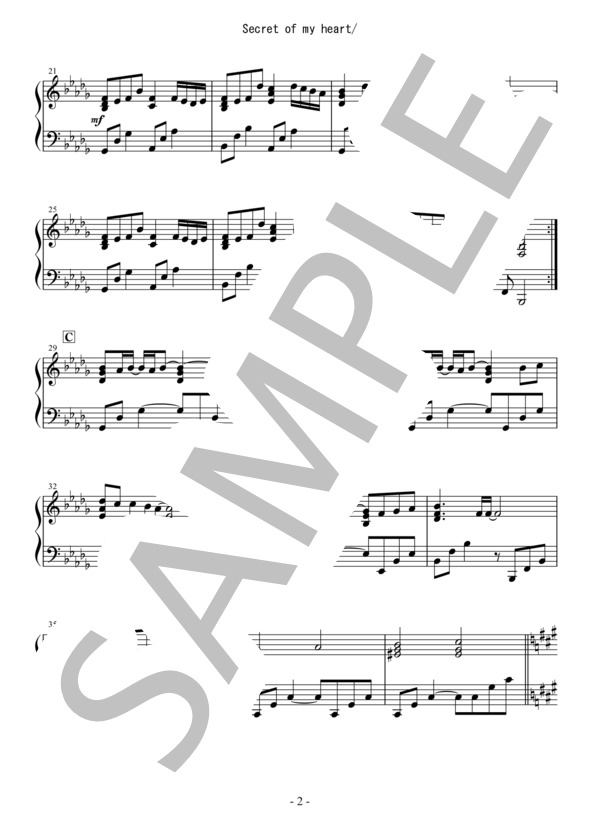 Osmb secret piano 2