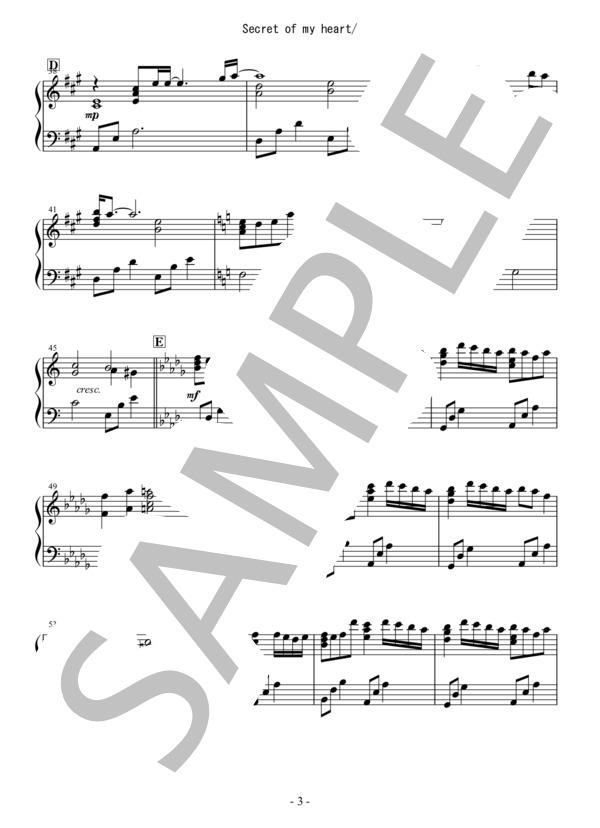 Osmb secret piano 3