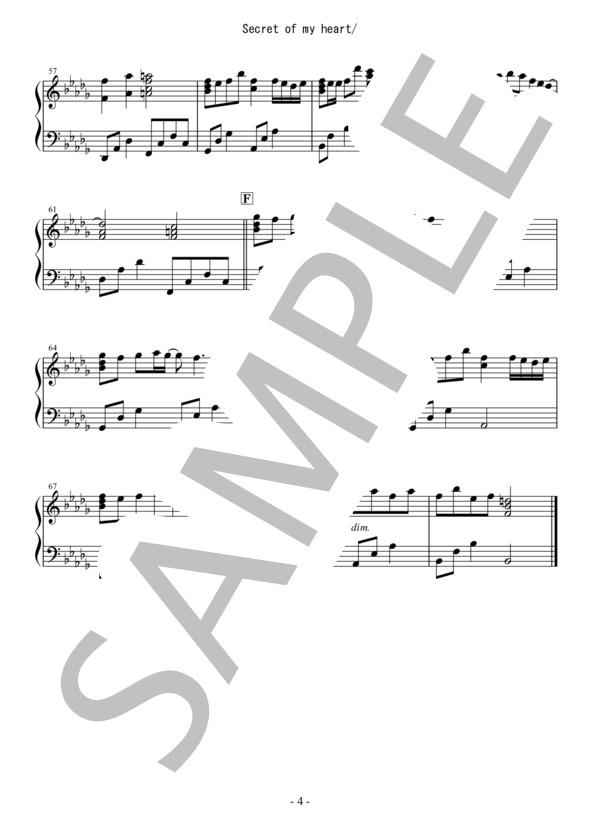Osmb secret piano 4