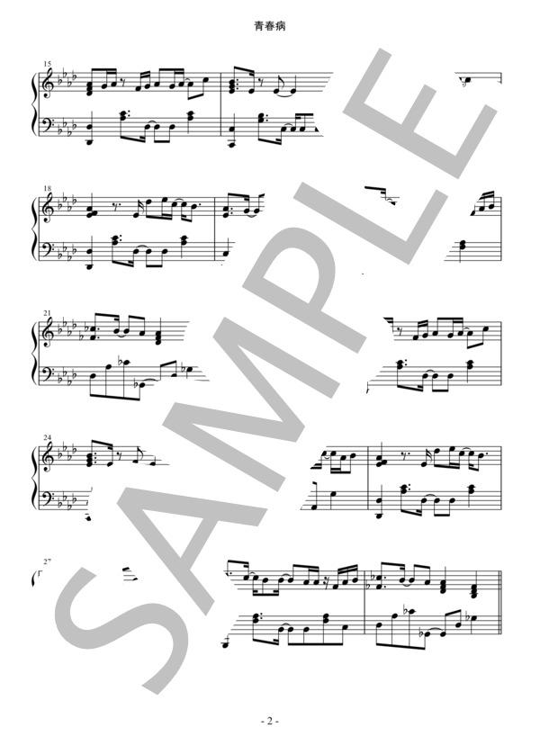 Osmb seisyunbyou piano 2
