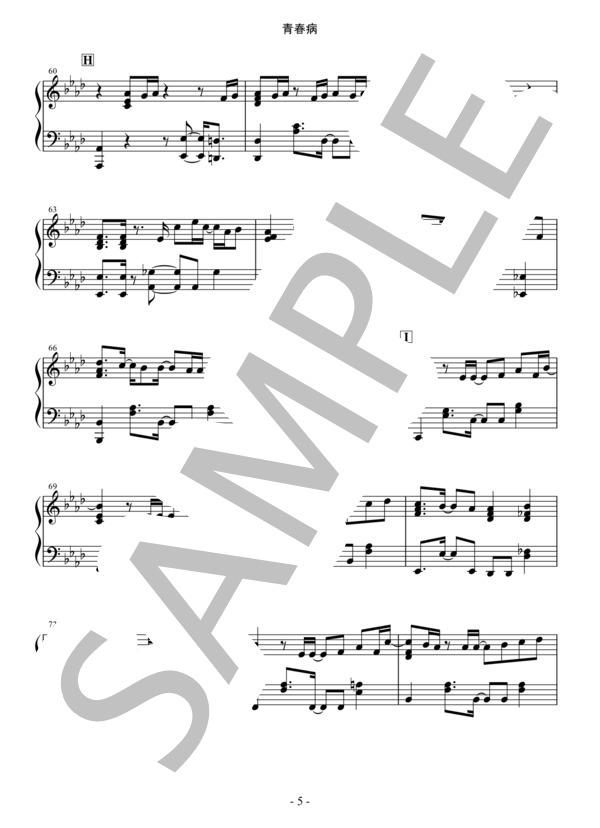 Osmb seisyunbyou piano 5