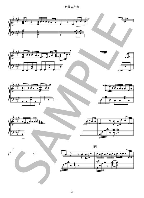 Osmb sekainohimitsu piano 2