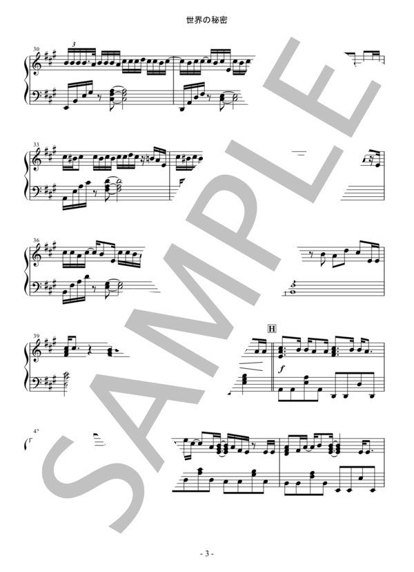Osmb sekainohimitsu piano 3