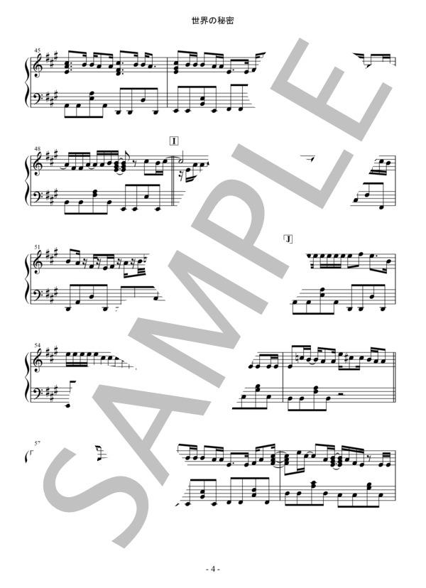 Osmb sekainohimitsu piano 4