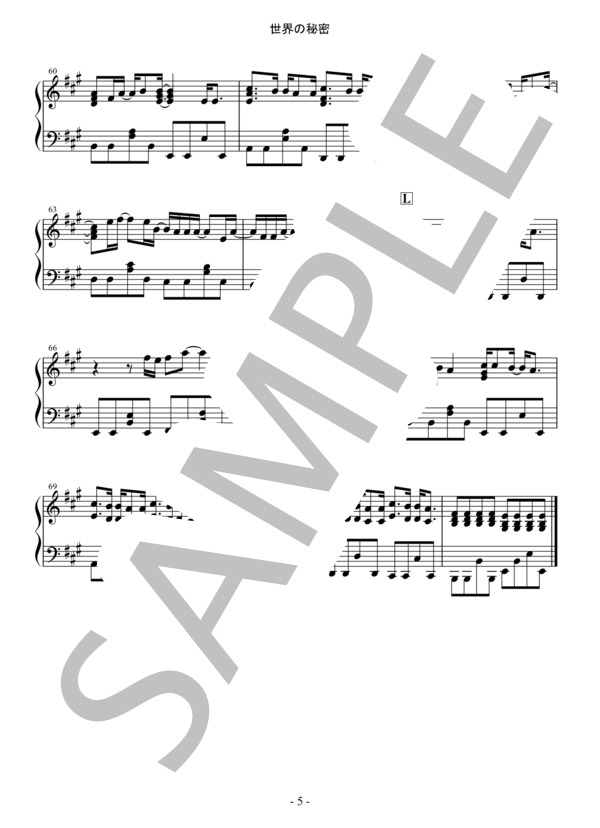 Osmb sekainohimitsu piano 5