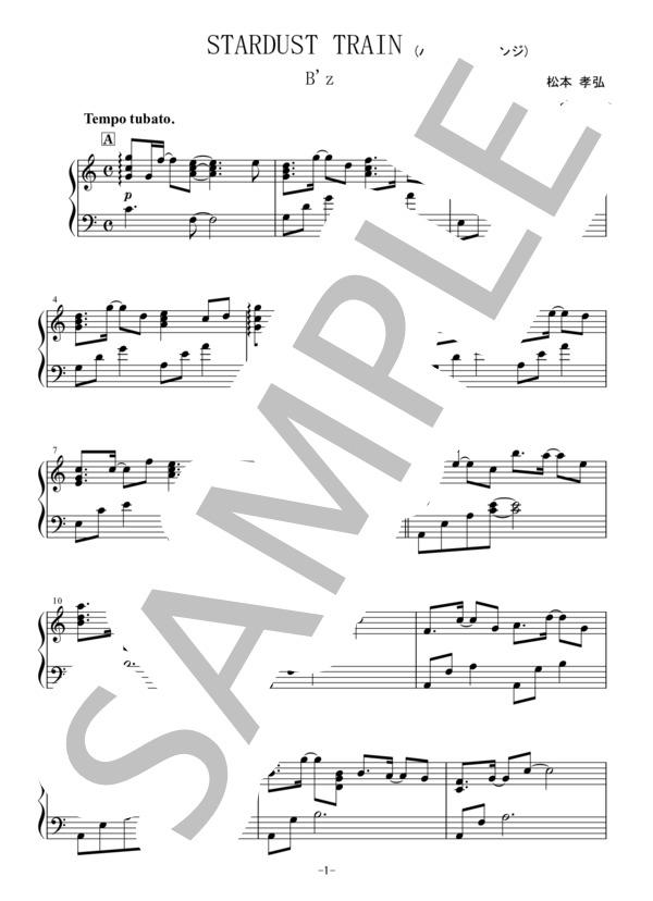 Osmb stardusttrain piano 1