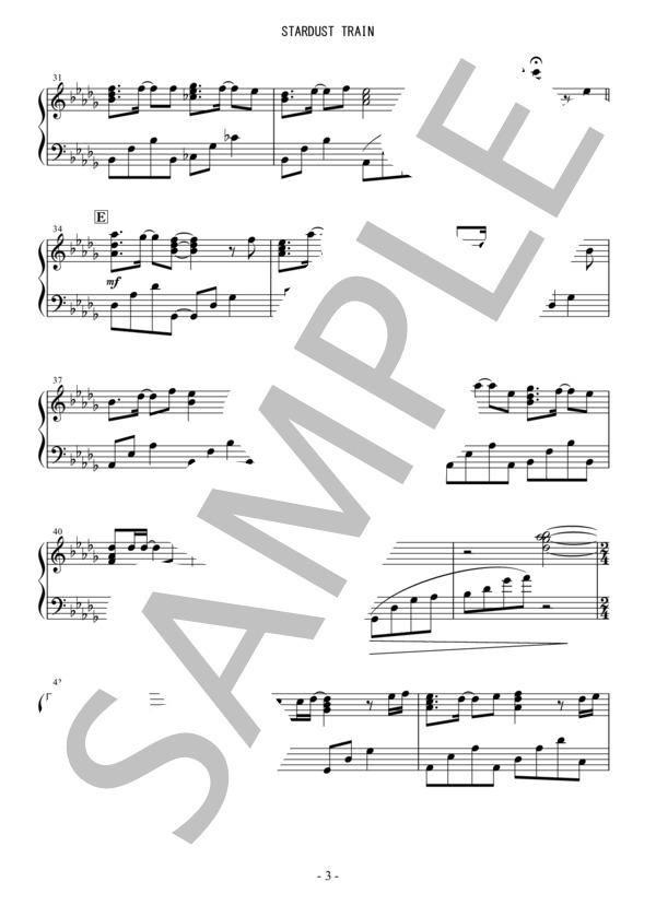 Osmb stardusttrain piano 3