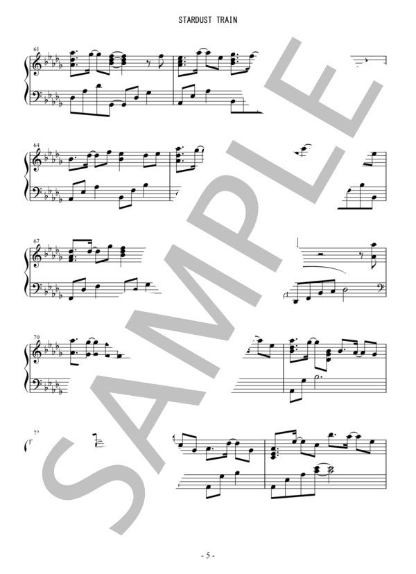 Osmb stardusttrain piano 5
