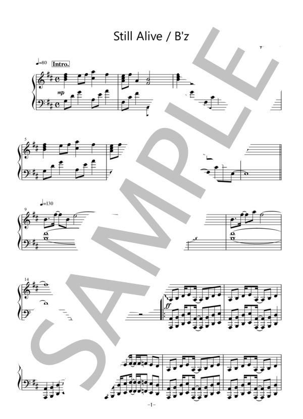 Osmb stillalive piano 1