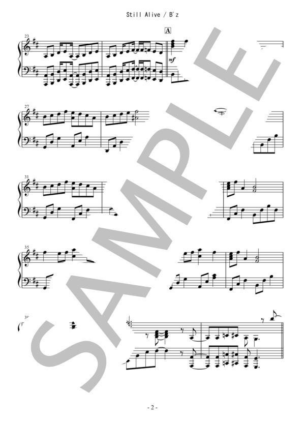 Osmb stillalive piano 2