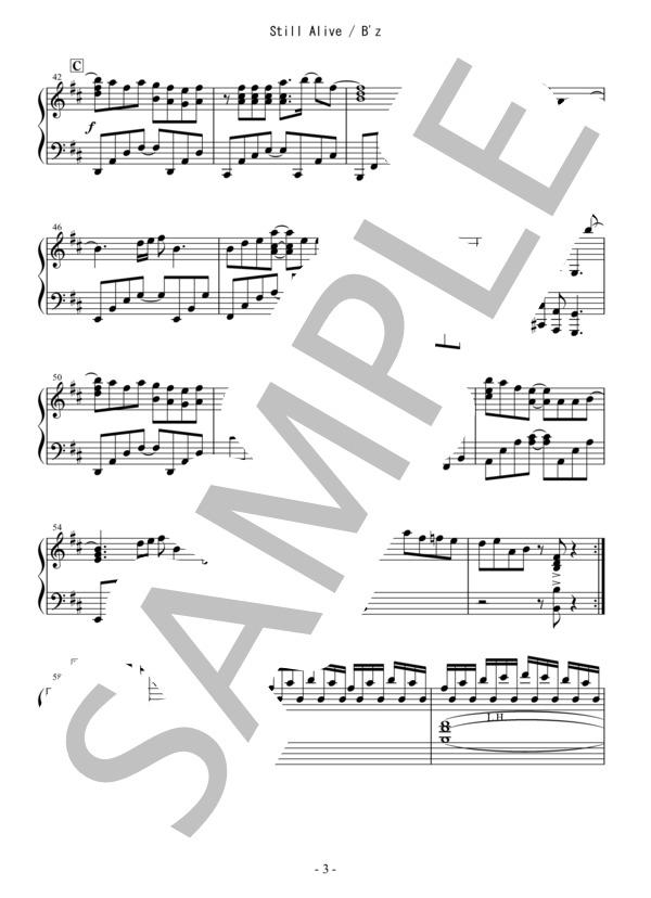 Osmb stillalive piano 3