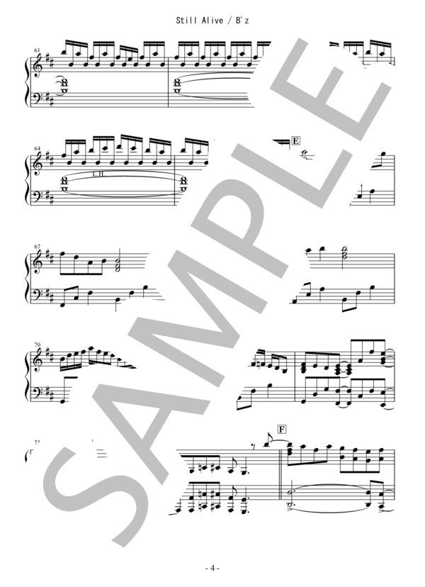 Osmb stillalive piano 4