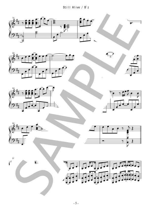 Osmb stillalive piano 5