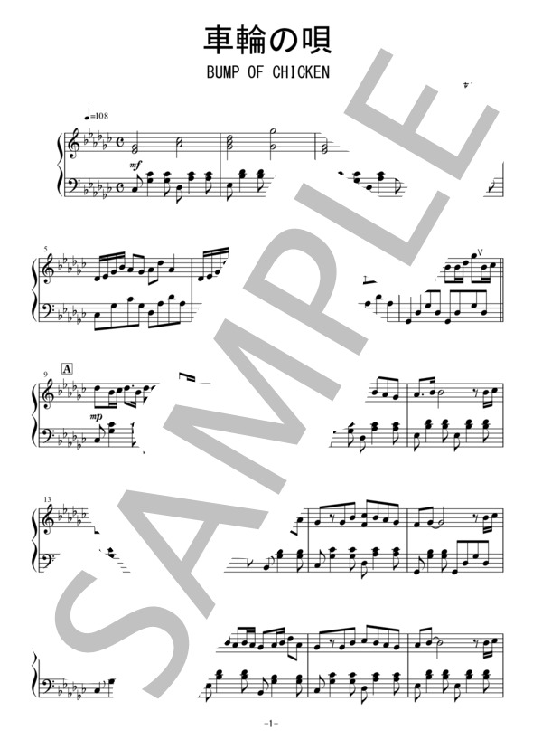 Osmb syarin piano 1