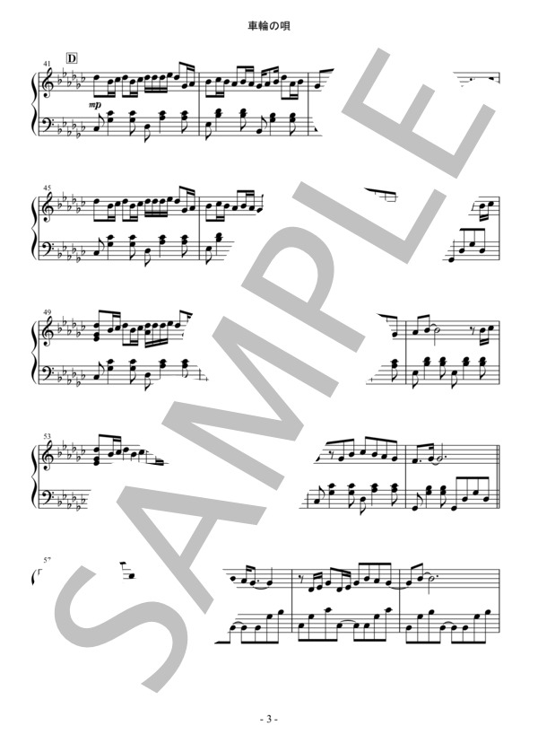 Osmb syarin piano 3