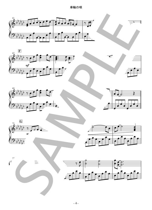 Osmb syarin piano 4