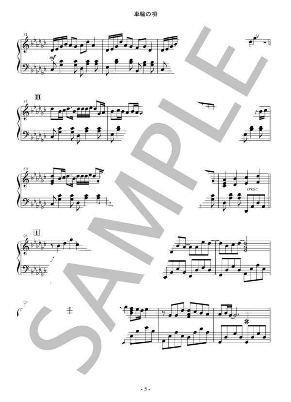 Osmb syarin piano 5