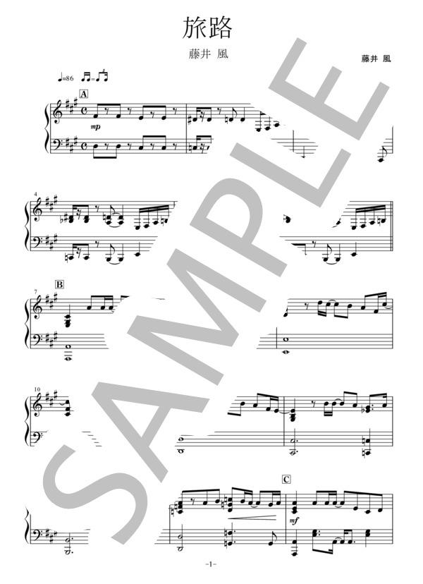 Osmb tabiji piano 1