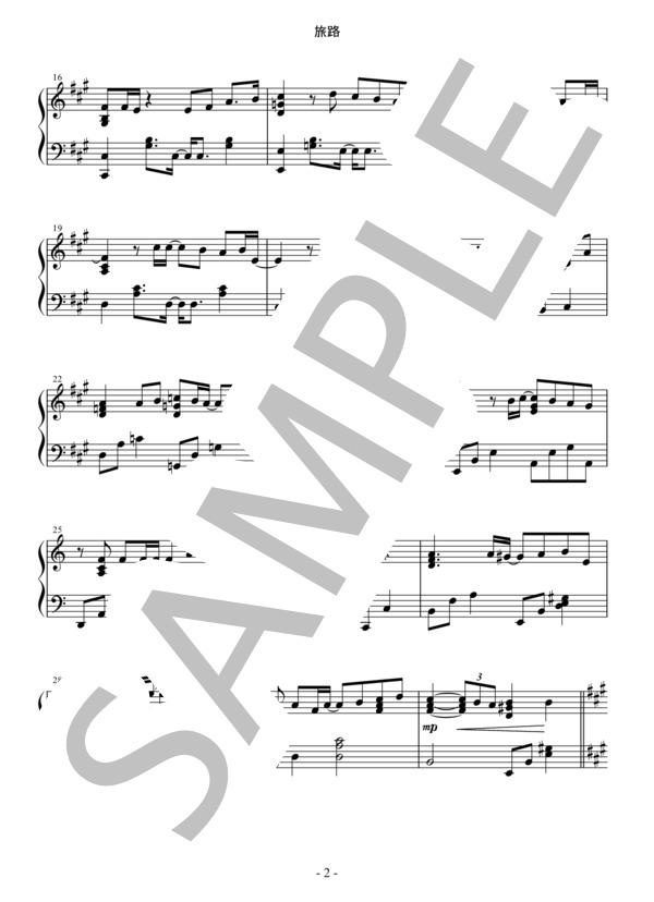 Osmb tabiji piano 2