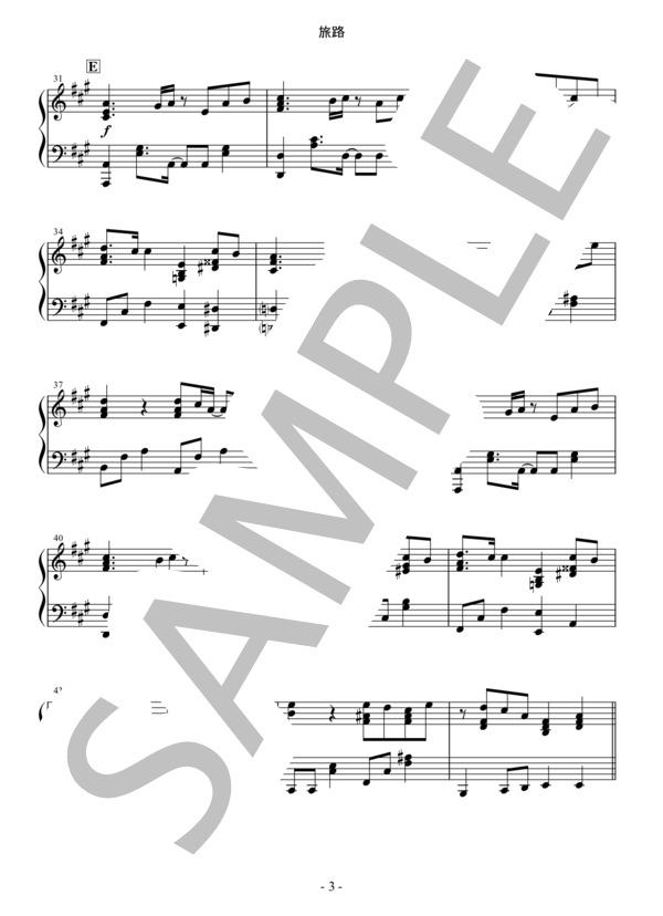 Osmb tabiji piano 3