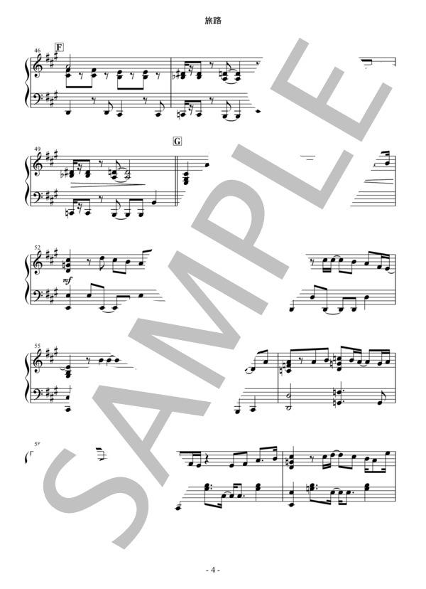 Osmb tabiji piano 4