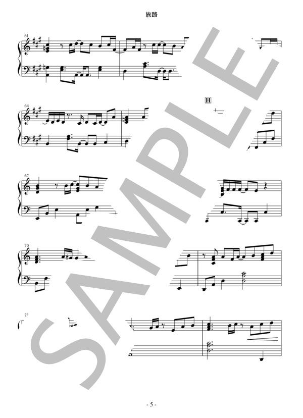 Osmb tabiji piano 5