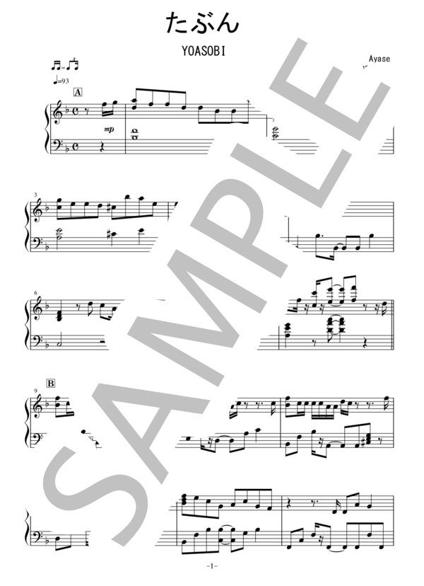 Osmb tabun piano 1