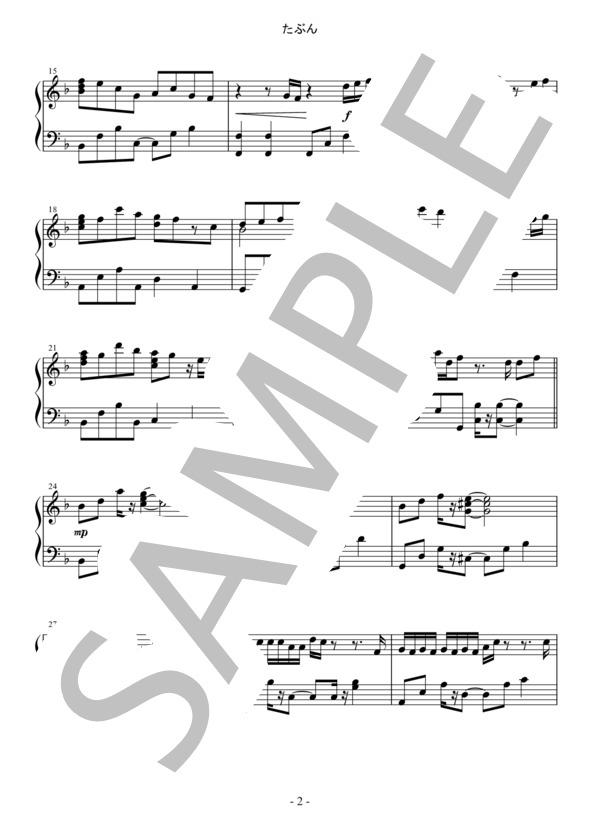 Osmb tabun piano 2
