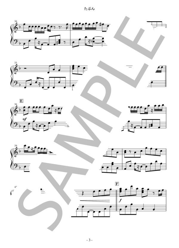 Osmb tabun piano 3