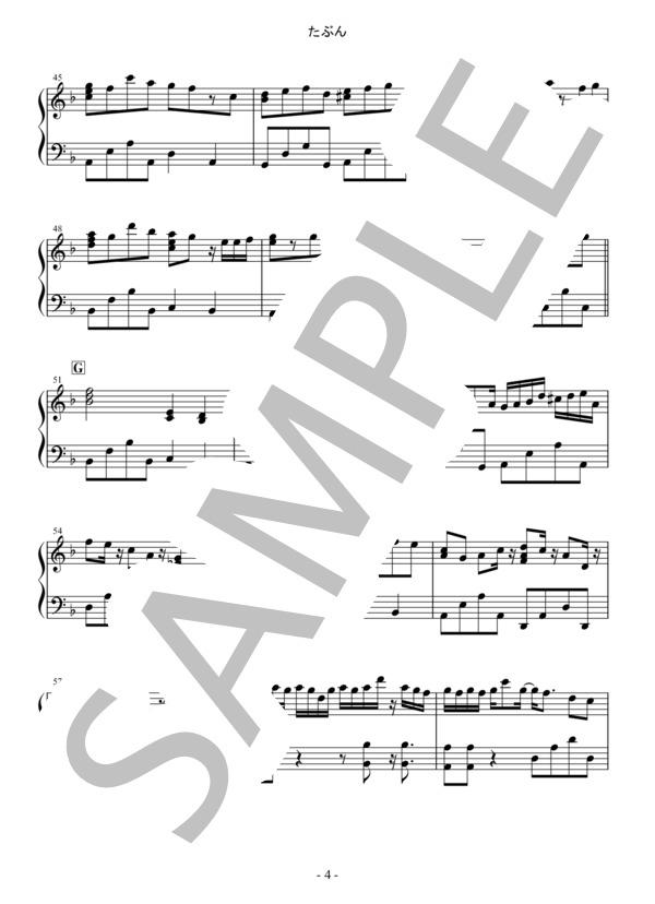 Osmb tabun piano 4
