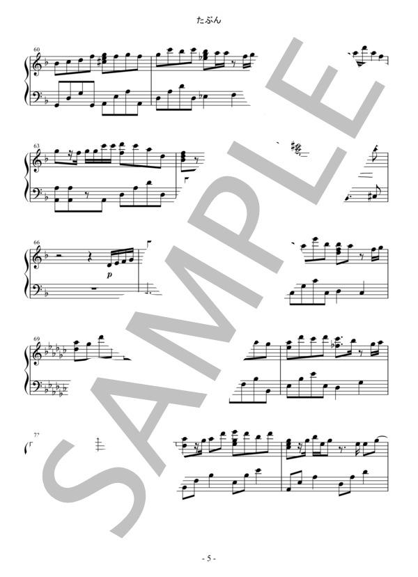 Osmb tabun piano 5